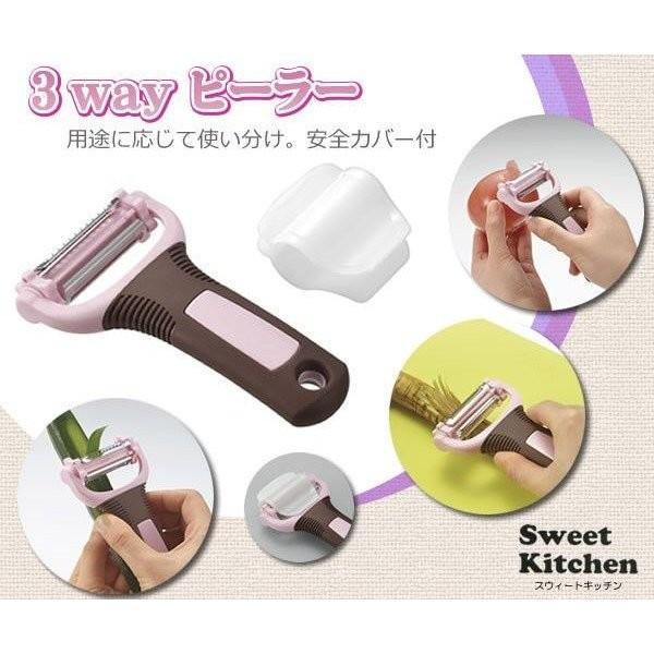 日本 HIROSHO 3 way萬用削皮刀