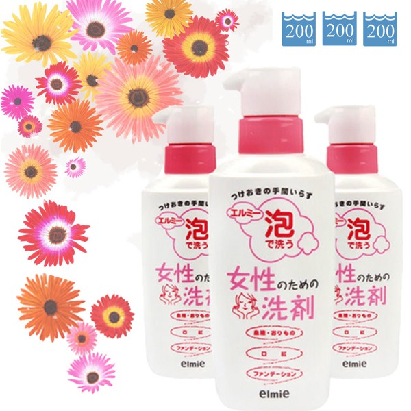 日本Elmie女性專用衣物泡沫清潔劑200ml x 3入