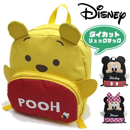 DISNEY 迪士尼造型雙肩後背包 米奇/米奇/小熊維尼