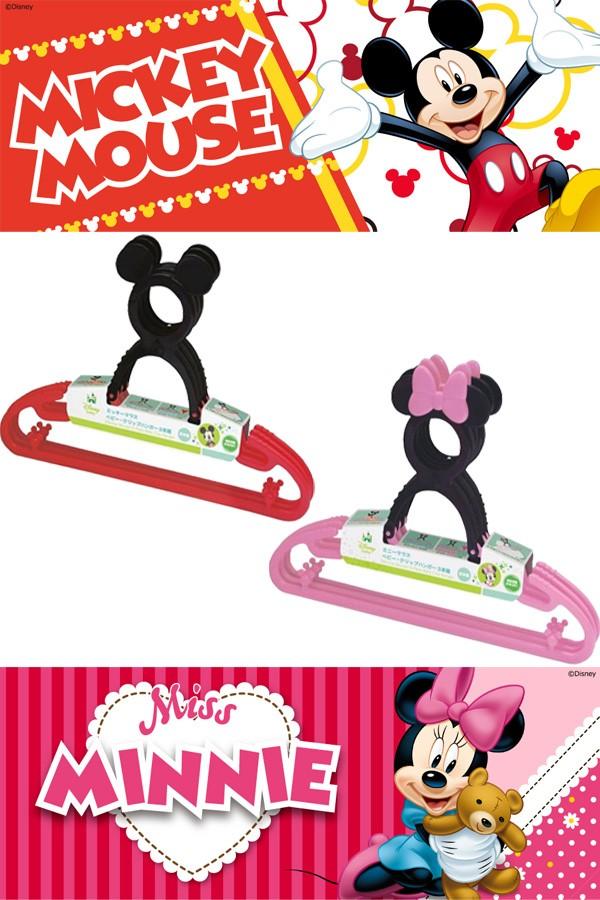 迪士尼 Disney 米奇米妮造型立體頭防滑衣架