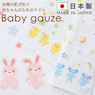 【日本野村作】Baby Gauze 日本製麻紗毛巾