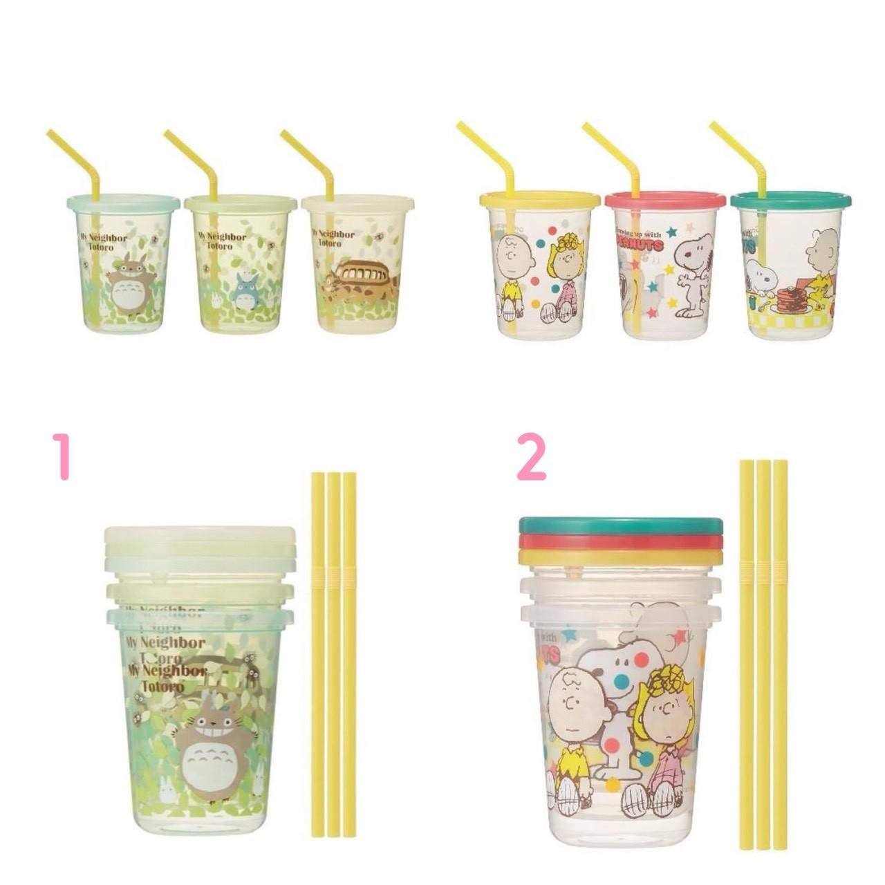 日本製 SKATER 兒童學習杯 吸管附蓋 塑膠杯 環保杯 水杯 3入一組
