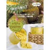 馬來西亞 貓山王榴槤果泥(1000G)純果泥 (新鮮純果肉製作,1包=3顆榴槤)