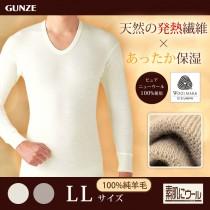 GUNZE郡是 KOKAN公冠 素肌にウ‐ル 日本製 純羊毛長袖男衛生衣LL