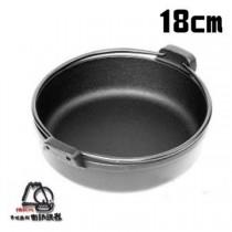 南部鐵器『日本岩鑄』IH壽喜燒鍋(含提把)18cm