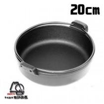 南部鐵器『日本岩鑄』IH壽喜燒鍋(含提把)20cm