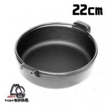 南部鐵器『日本岩鑄』IH壽喜燒鍋(含提把)22cm