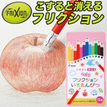 百樂PILOT FRIXION 可擦式魔擦彩色鉛筆12色入