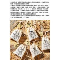 OLIVOS滋養橄欖皂150g (附隨身束口袋)