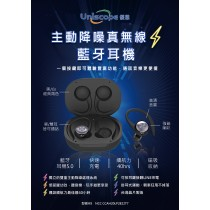 優思M5降噪真無線藍牙耳機帶充電盒 藍牙5.0 防水防塵 運動耳機 聽音樂 通話