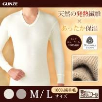 GUNZE郡是 KOKAN公冠 素肌にウ‐ル 日本製 純羊毛長袖男衛生衣M.L