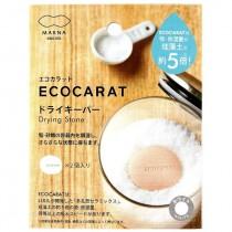 MARNA ECOCARAT 2入多孔陶瓷食物乾燥塊 日本製