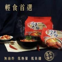 韓式泡菜冬粉/免煮即沖即食