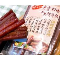【台中在地深耕20年老牌子】豬隊友筷子肉乾/起司新鮮水果肉乾/多汁juicy/每片肉乾均採用獨立真空包裝!