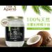 【Aperio】100%天然冷壓初榨椰子油 470ml